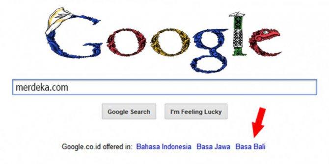 Ilustrasi pencarian Google.