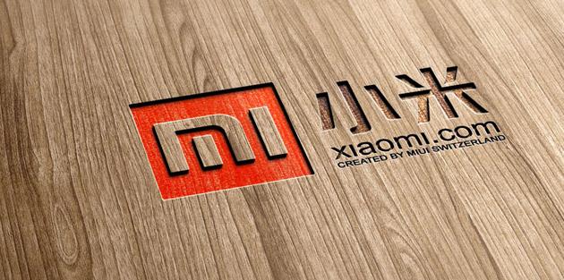 Xiaomi. Foto : PriceBook